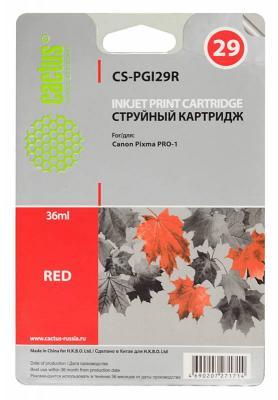 Картридж Cactus CS-PGI29R для Canon Pixma Pro-1 красный картридж совместимый для струйных принтеров cactus cs pgi29pc фото голубой для canon pixma pro 1 36мл cs pgi29pc
