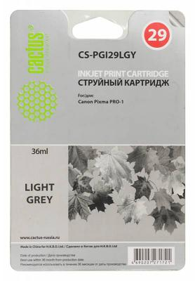 Картридж Cactus CS-PGI29LGY для Canon Pixma Pro-1 серый картридж совместимый для струйных принтеров cactus cs pgi29pc фото голубой для canon pixma pro 1 36мл cs pgi29pc