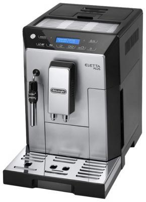 Кофемашина DeLonghi ECAM 44.624.S серебристый