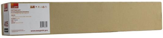 Картридж Easyprint TK-4105  EasyPrint LK-4105 для Kyocera 1800/1801/2200/220 15000стр тонер картридж kyocera tk 4105