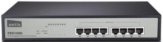 Коммутатор Netis PE6108G 8-портовый 10/100/1000 Мбит/с