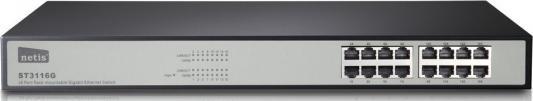 все цены на Коммутатор Netis ST3116G 16 портов 10/100/1000Mbps онлайн