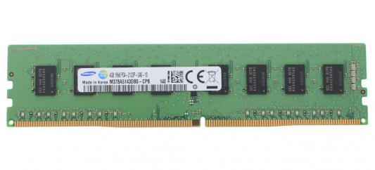 Оперативная память 4Gb PC4-17000 2133MHz DDR4 Samsung M378A5143DB0-CPB
