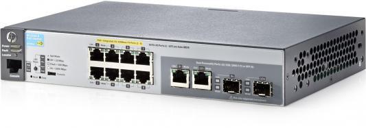 Коммутатор HP 2530-8-PoE+ управляемый 8 портов 10/100/1000Mbps JL070A#ABB коммутатор hp aruba 2530 8 j9783a