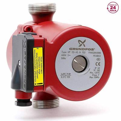 Насос циркуляционный Grundfos UP 20-45 N насос для воды grundfos unilift kp 250 a1