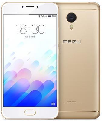 "Смартфон Meizu M3 Note золотистый белый 5.5"" 16 Гб Wi-Fi LTE GPS L681H"