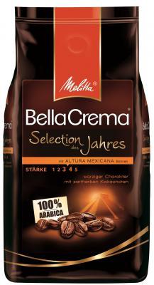 Кофе Melitta BC Selection des Jahres 1кг цена 2016