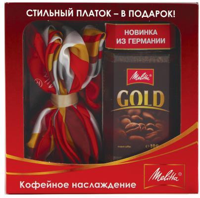 Кофе Melitta Gold 95*10 г  растворимый  подарочный набор с платком 70*70см