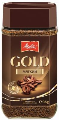 Кофе Melitta GOLD intense 6*95гр 00654