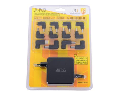 Блок питания для ноутбука Jet.A JA-PA19 90Вт с автоматическим переключением напряжения 12 переходников