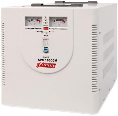 Стабилизатор напряжения Powerman AVS-10000M 10000VA белый avs 10000m