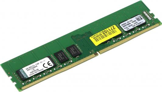 Оперативная память 8Gb PC4-17000 2133MHz DDR4 DIMM ECC Kingston KVR21E15D8/8HA