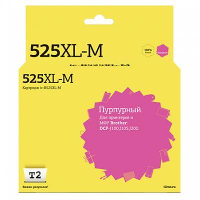 Картридж T2 CS-WC7120M для Brother DCP-J100/J105/J200 1300стр Пурпурный