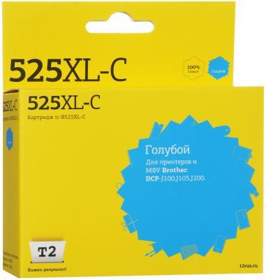 Картридж T2 CLI-471XLY для Brother DCP-J100/J105/J200 1300стр Голубой