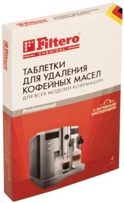 Таблетки  для кофемашин Filtero 613 4шт