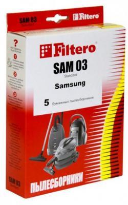 Пылесборник Filtero SAM 03 Standard 5 шт