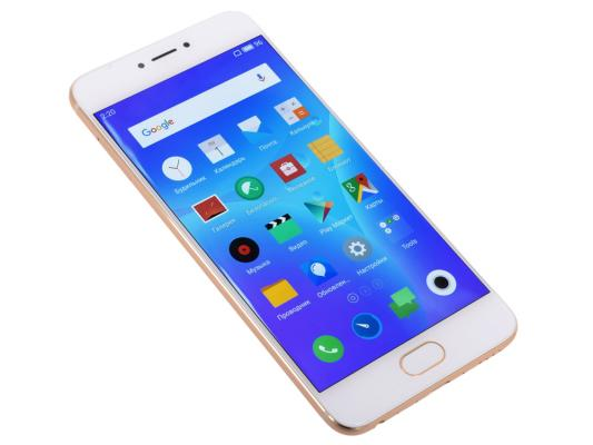 "Смартфон Meizu Pro 6 золотистый 5.2"" 32 Гб LTE Wi-Fi GPS M570H 32Gb Gold"