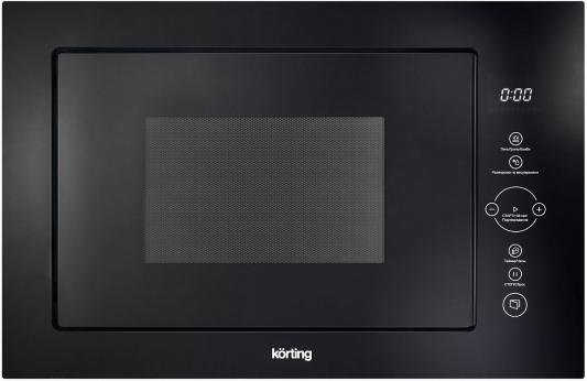 СВЧ Korting KMI 825 TGN 900 Вт чёрный