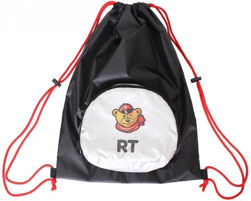 Мешок-рюкзак RichToys на самокат и велосипед - Череп черный складной