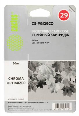 Картридж Cactus CS-PGI29CO для Canon Pixma  Pro-1 оптимизатор картридж совместимый для струйных принтеров cactus cs pgi29y желтый для canon pixma pro 1 36мл cs pgi29y