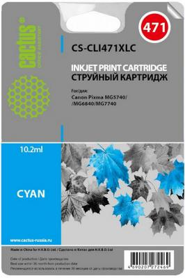 Картридж Cactus CS-CLI471XLC для Canon Pixma iP7240 MG6340 MG5440 голубой картридж cactus cs cli471xlm для canon pixma mg6340 mg5440 пурпурный