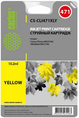Картридж Cactus CS-CLI471XLY для Canon Pixma  iP7240 MG6340 MG5440 желтый cactus cs pgi35 black картридж струйный для canon pixma ip100