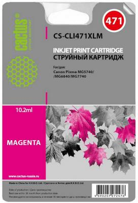 Картридж Cactus CS-CLI471XLM для Canon Pixma iP7240 MG6340 MG5440 пурпурный