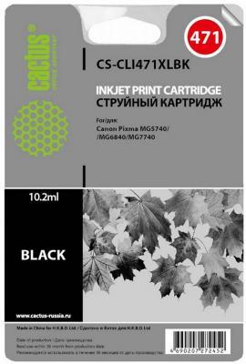 Картридж Cactus CS-CLI471XLBK для Canon Pixma iP7240 MG6340 MG5440 фото черный картридж совместимый для струйных принтеров cactus cs pgi29y желтый для canon pixma pro 1 36мл cs pgi29y