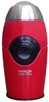 Кофемолка Аксион КМ 22 150 Вт красный