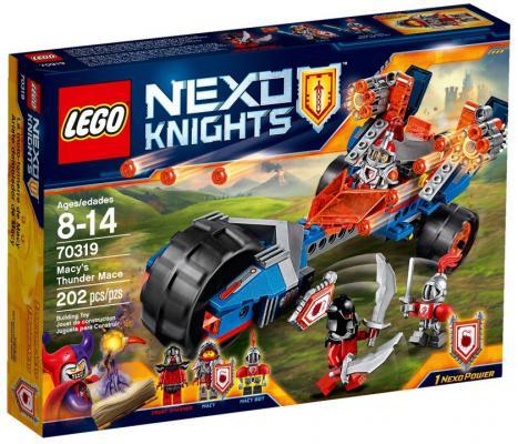 Конструктор LEGO Нексо Молниеносная машина Мэйси 202 элемента 5702015592208