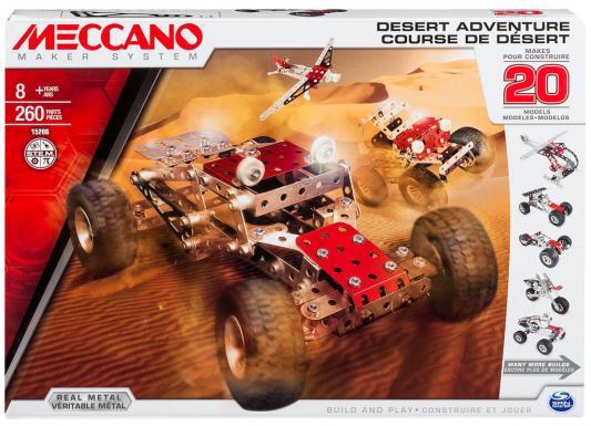 Металлический конструктор Meccano Приключения в пустыне 260 элементов (20 моделей)