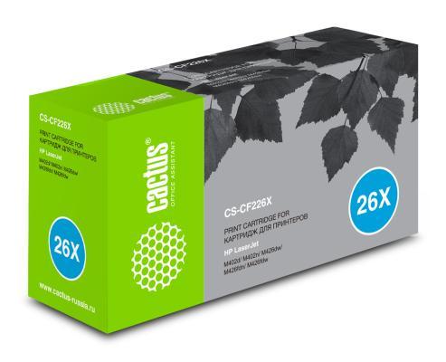 Картридж Cactus CS-CF226X для HP LJ M402d, M402n, M426dw, M426fdn, M426fdw, черный 9000 стр. cactus cs cf226a hp lj m402d m402n m426dw m426fdn m426fdw 3100
