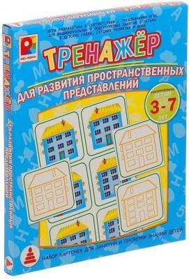 Купить Настольная игра Радуга развивающая Тренажер для развития пространственных представлений С-969, упаковка 25х21х2см, Развивающие настольные игры