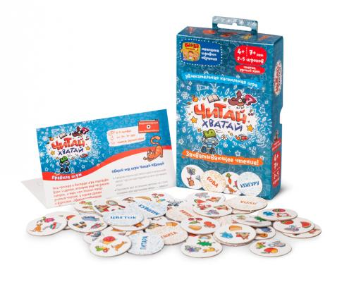 Купить Развивающая игра Банда умников Читай-Хватай УМ066, Учимся читать, писать, считать