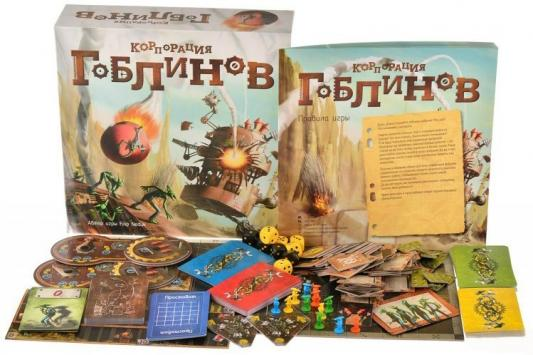 Настольная игра Magellan для вечеринки Корпорация гоблинов MAG03470