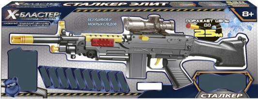 Бластер Х-Бластер Сталкер Элит серый XH-033A