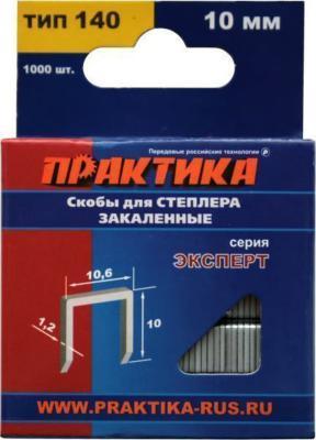 Скобы Практика для степлера 10мм тип 140 1000шт 775-211
