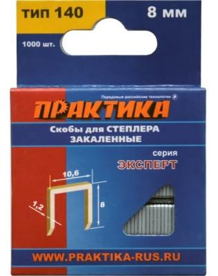 Скобы Практика для степлера 8мм тип 140 1000шт 775-204
