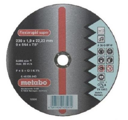 Отрезной круг Metabo 305х30мм B-29343 отрезной круг metabo sp novorapid 125x1x22 23мм 617126000