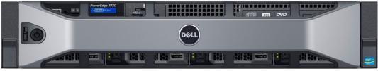 Сервер Dell PowerEdge R730 210-ACXU-122