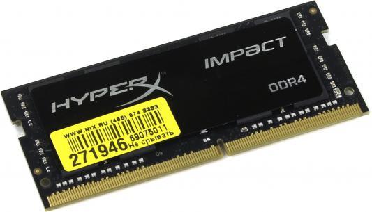 Оперативная память для ноутбуков SO-DDR4 8Gb PC19200 2400MHz Kingston HX424S14IB/8