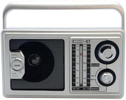 Радиоприемник Сигнал Эфир-07 серебристый