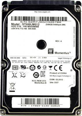 """Жесткий диск для ноутбука 2.5"""" 500 Gb  5400rpm 8Mb cache SATAIII ST500LM012 от 123.ru"""