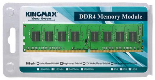 Оперативная память 4Gb PC4-17066 2133MHz DDR4 DIMM Kingmax OEM