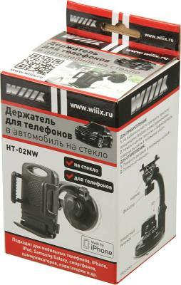 Автомобильный держатель Wiiix HT-02NW черный держатель wiiix ht 18v черный