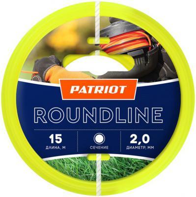 Картинка для Леска Patriot Roundline D2.0 мм L15 м 805201013