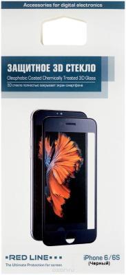 Защитное стекло Red Line - для iPhone 6/6S черный