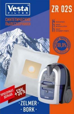 купить Комплект пылесборников Vesta ZR02S + 2 фильтра недорого