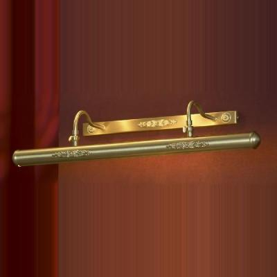 Подсветка для картин Lussole Cantiano LSL-6301-04 lussole cantiano lsl 6301 04