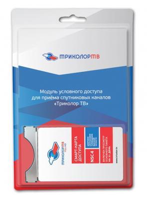 цена на Комплект спутникового телевидения Триколор модуль усл.доступа со смарт-картой Сибирь 046/91/00045005
